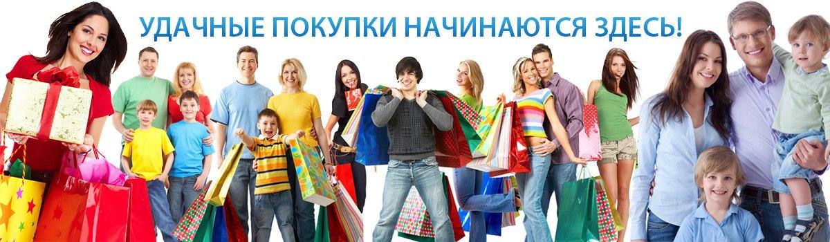 Женская спортивная одежда в прокопьевске