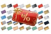 Купоны на скидку. Подарочные сертификаты. Подарки за бонусы