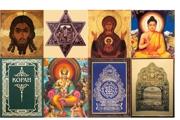 Религия и мистика