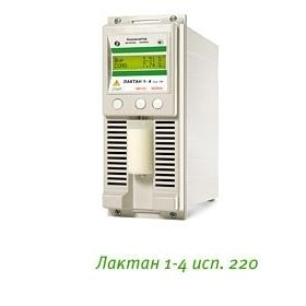 Ультразвуковой анализатор качества молока «Лактан 1-4» модель 220 (220У)