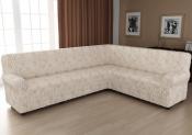 Чехол для углового дивана: «Фантазия» цвет Белый Мрамор, модель с юбкой
