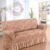 Чехол для двухместного дивана: «Фантазия» цвет Шоколад
