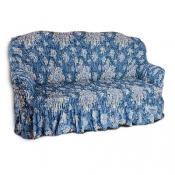 Чехол для двухместного дивана: «Фантазия» цвет Верона