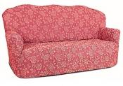 Чехол для трехместного дивана: «Жаккард» Цвет Розы