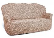 Чехол для трехместного дивана: «Жаккард» Цвет Волны