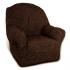 Чехол для кресла: «Этна» цвет Авангард