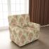 Чехол для кресла: «Фантазия» цвет Чайная роза, модель с юбкой