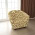 Чехол для кресла: «Фантазия» цвет Венеция